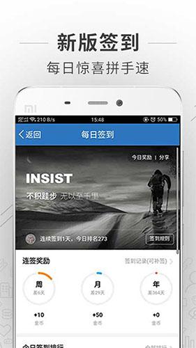 蚌埠论坛 V5.3.0 安卓版截图4