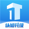 TOP论坛 V2.9.3 安卓版