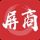 屏客名商 V1.5.10 安卓版