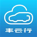 丰云行手机版 V4.5.0 安卓版