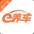 e养车商户端 V3.1.2 安卓版