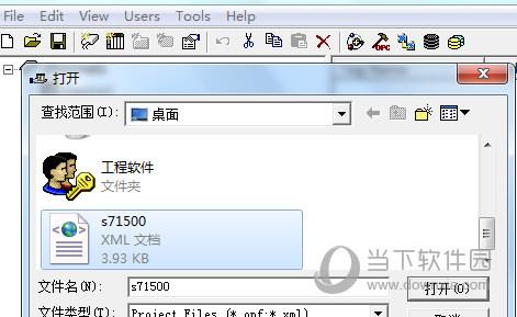 KEPServerEXv4.0破解版