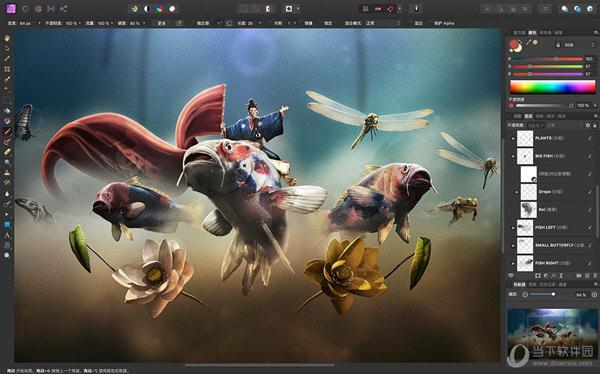 Affinity Photo1.8.4破解版
