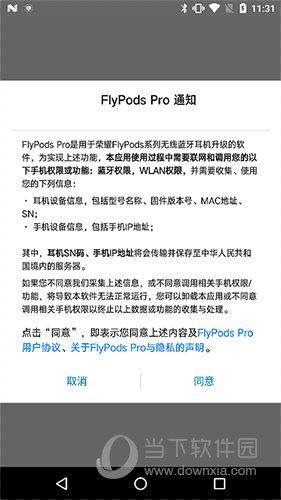 FlyPods Pro