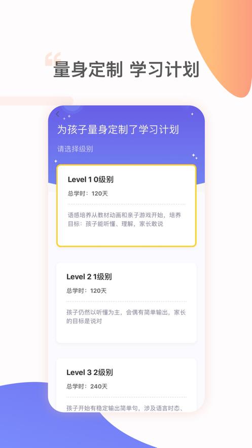 姜子丫 V1.6.5 安卓版截图3