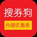 搜券狗 V3.5.0 安卓版