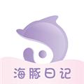 海豚日记 V0.0.28 安卓版