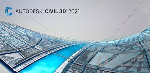 Civil3D2021