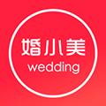 婚小美 V1.0.2 安卓版