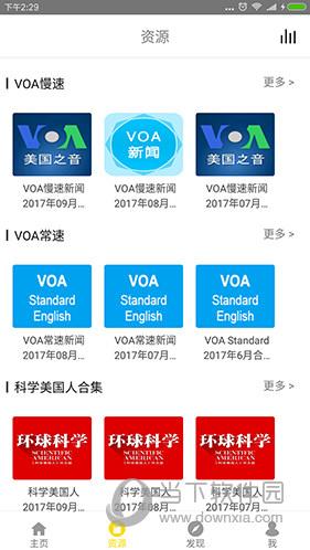 BBC英语学习