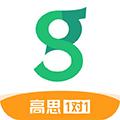 北京高思1对1 V2.0.0 安卓版