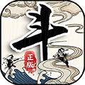 剑雨九天内购版 V1.0.1 安卓版