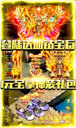 大秦之帝国崛起满V版