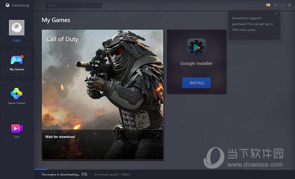 GameLoop模拟器