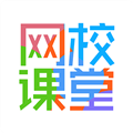 网校课堂 V6.83 iPhone版