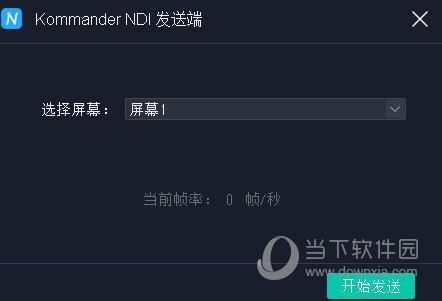 Kommander NDI