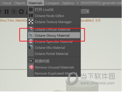 OC渲染器4.04免费破解版下载