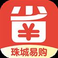 珠城易购 V5.0.8 安卓版