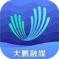 深爱大鹏 V1.6.9 安卓版