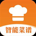 智能菜谱 V1.7.0 安卓版