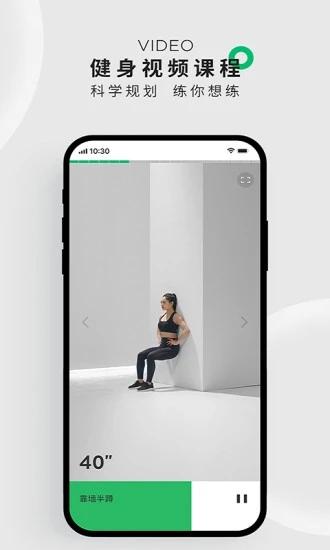 咕咚跑步APP V9.37.1 最新手机安卓版截图2