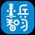 小兵智习 V0.0.18 安卓版