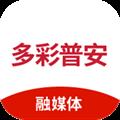 多彩普安 V1.3.9 安卓版