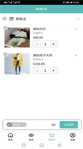 闲汇街 V1.6.5 安卓版截图4