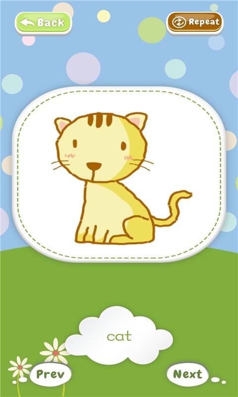 儿童趣味英语 V3.0.2 安卓版截图1