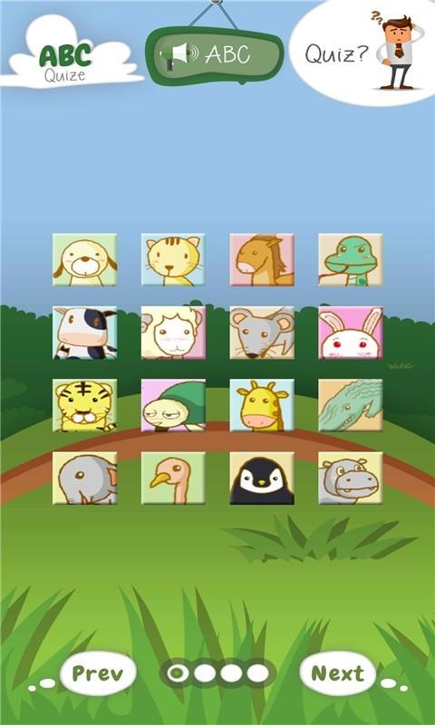 儿童趣味英语 V3.0.2 安卓版截图3