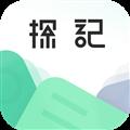 探记 V3.1.19 安卓最新版