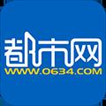 莱芜都市网 V5.2.2 安卓版