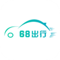 68出行 V1.0.0 安卓版