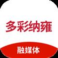多彩纳雍 V1.3.9 安卓版