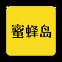 蜜蜂岛 V3.0.0 安卓版