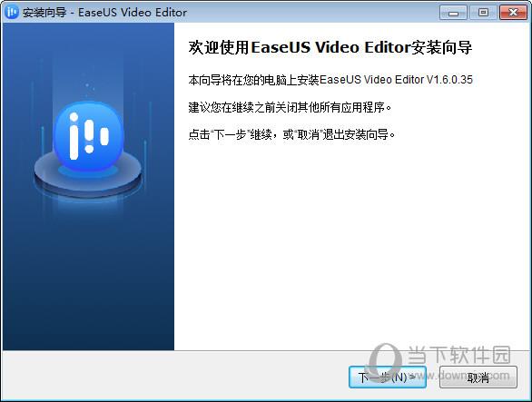 EaseUS Video Editor中文破解版
