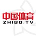 中国体育 V5.0.0 苹果版
