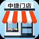 中捷门店 V2.4.6 苹果版