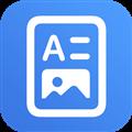 手机扫描全能王 V1.0.3 安卓版