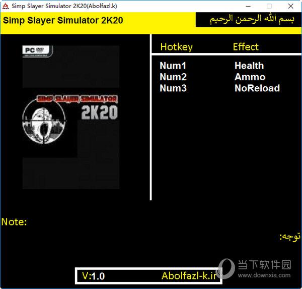 辛普杀手模拟器2K20修改器