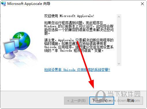Microsoft Applocale Win10