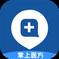 掌上医方 V1.0.0 安卓版