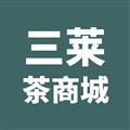 三莱茶商城 V1.0.0 安卓版