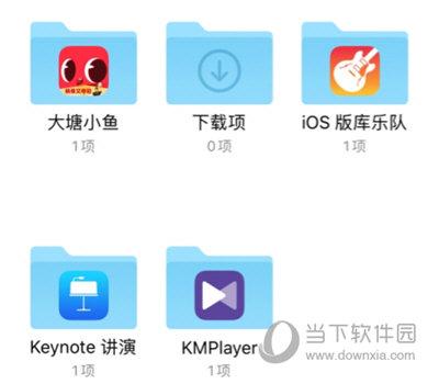 KMPlayer导入文件