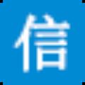信考中学信息技术考试练习系统 V20.1.0.101 江苏初中版