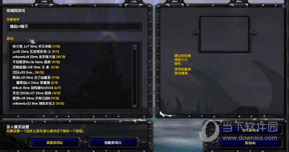 魔兽争霸3000张地图下载