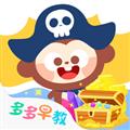 多多航海王 V1.0.08 苹果版