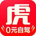 途虎养车网 V5.20.5 安卓最新版