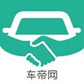 车帝网 V1.3.2 安卓版