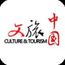 文旅中国 V3.1.1 安卓版